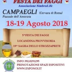 campaegli_2018 (1)