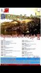 Fiera di Sant'anna mercato straordinario mercoledì 26 luglio ultimi posti...