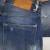 Jeans uomo Paul Martin's – Myron Ray - Immagine6