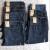SIE - jeans uomo KIABI (5)