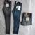 SIE - Stock jeans uomo JACK&JONES, ONLY&SONS,... (15)