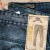 SIE - Stock jeans uomo CKH (4)