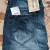 SIE - Stock jeans uomo CKH (5)